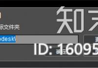 AutoCAD 2014 破解版 中文下载 64